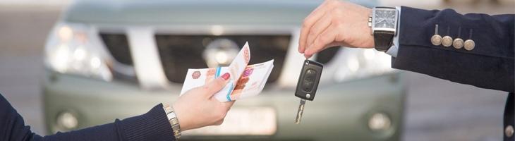 Как продать машину самому быстро и правильно